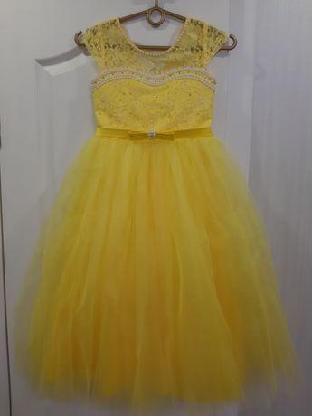 Платье принцессы!