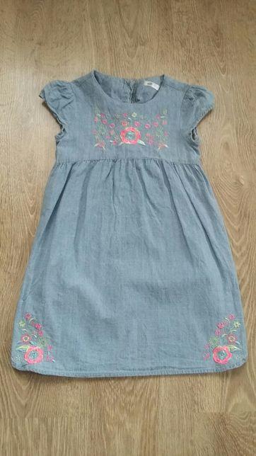 Sukienka jeansowa 110
