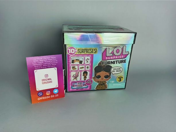 LOL Surprise omg, лол омг, сюрприз кукла лол серия 3