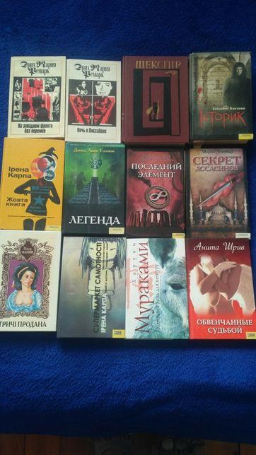Книжки по 45 грн