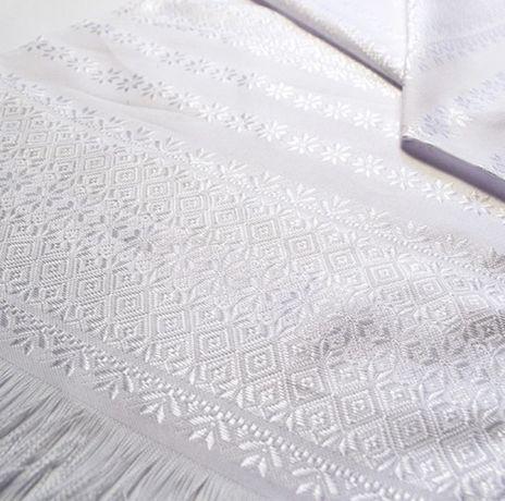 Білий весільний рушник