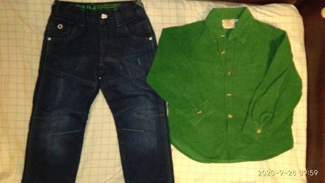 Рубашка, джинсы мальчику 4г