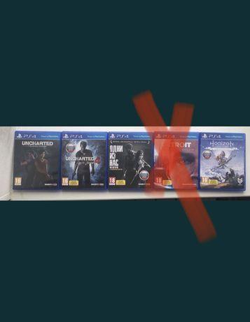 Last of Us ,Uncharted 4.Horizon Zero PS4 PS5