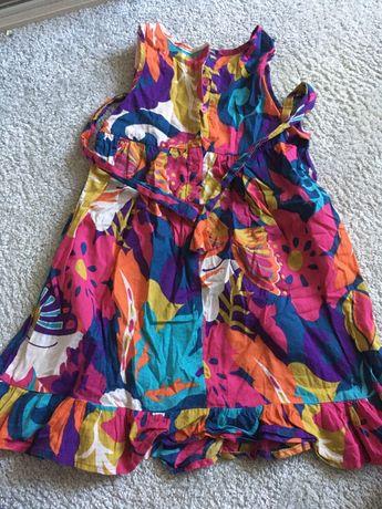 Letnie sukienki h&m, carry