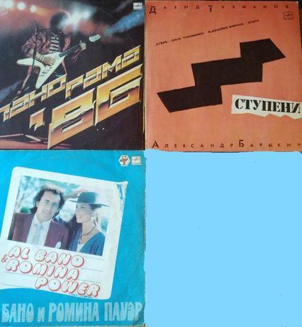 Продам виниловые диски, пластинки
