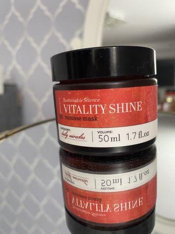 Phenome Vitality shine maska do twarzy rozswietlajaca