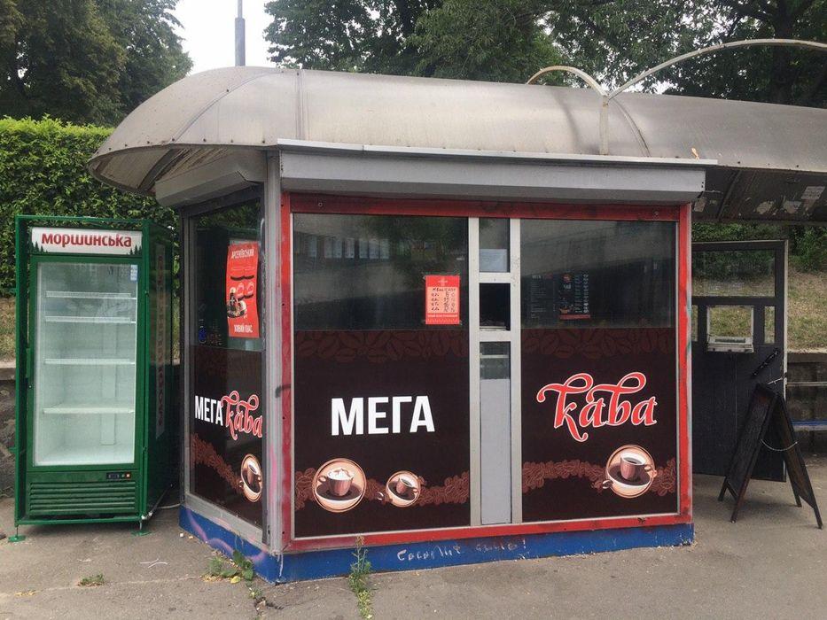 Продам действующий бизнес-Кофейню Киев - изображение 1