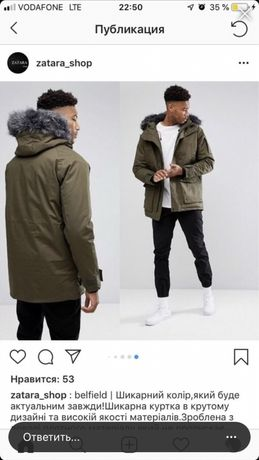Зимняя куртка, парка bellfield