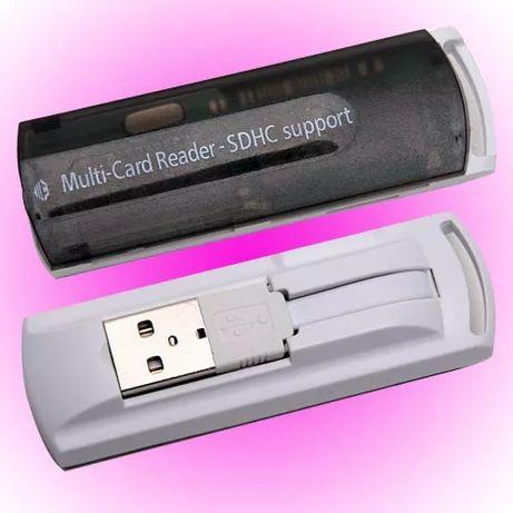 USB2.0 Картридер все в одном TF SD MMC M2 MS