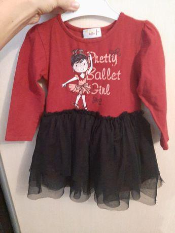 Платье для девочки на рост 92см