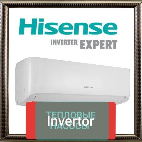 Инверторная сплит-система Hisense Expert