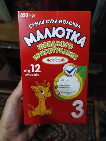 Детская молочная смесь малютка 3.
