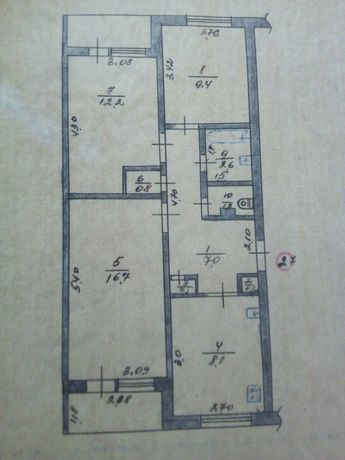 Продам 3- х комнатную квартиру пгт Шевченково Купянский район