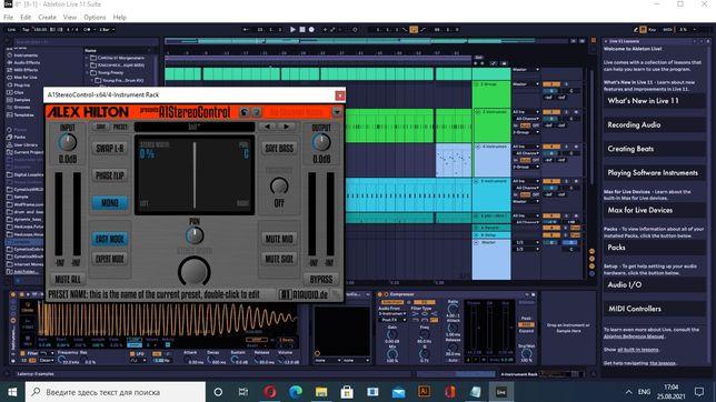 Мастеринг трека. Сведение трека. Обработка звука. Написание битов.