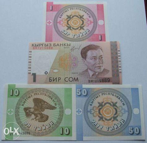 Banknoty KIRGISTAN - Zestaw !!! Stan Bankowy UNC !!! Kolekcjonerskie