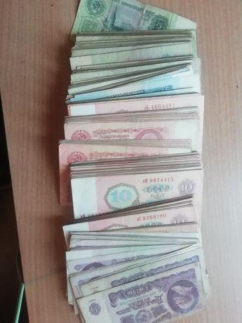 Pieniądze sssr rubli