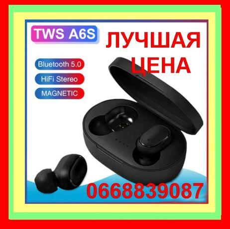 Наушники a6S беспроводные xiaomiRedmi tws Bluetooth airDots A6 опт/роз