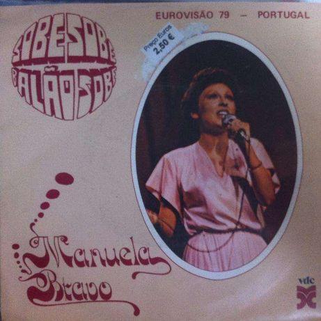 Manuela Bravo - Sobe Sobe Balão Sobe - Disco vinil
