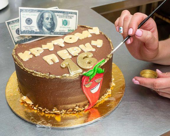 Торт на заказ от «Хлiбна Хата» гарантия качества