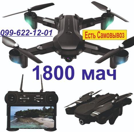 Квадрокоптер с WiFi камерой, Дрон квадракоптер Автовзлет 1800 mAh HD