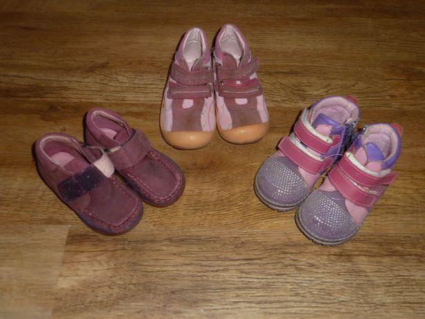 Демисезонные ботинки, р 21-23