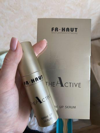 Wake up serum the active fr-haut сыворотка с ретинолом