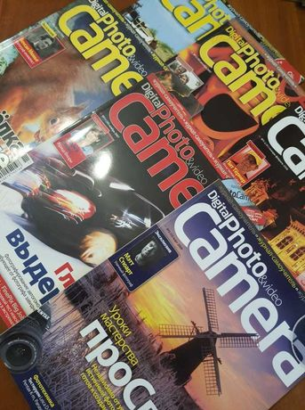 Журналы по фотографии 6шт