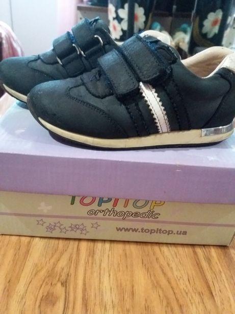 Туфли кроссовки topitop