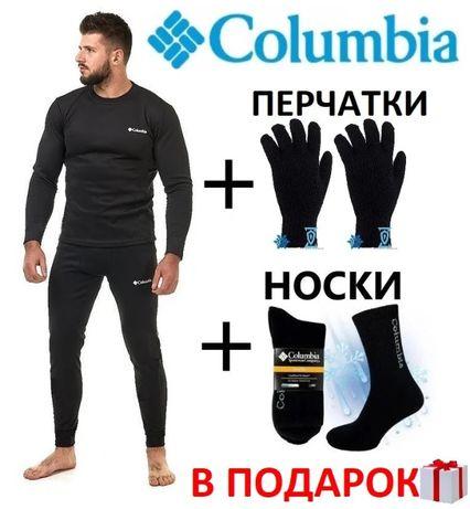 Мужское Термобелье Комплект Columbia(Германия) черный Топ качество