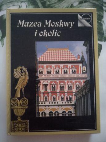 Muzea Moskwy i okolic