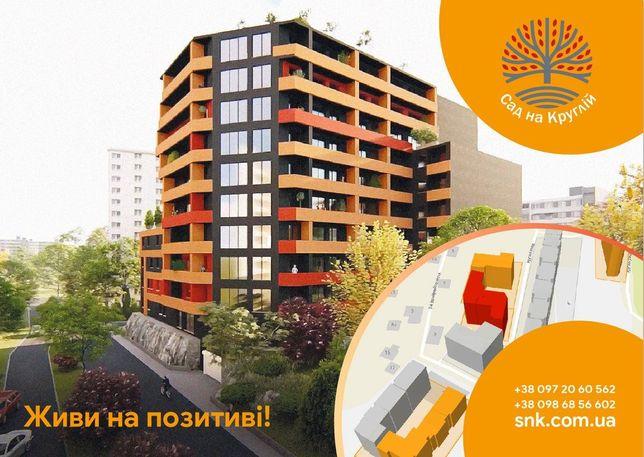 1к квартира 53.1 кв.м бічна Під Голоском