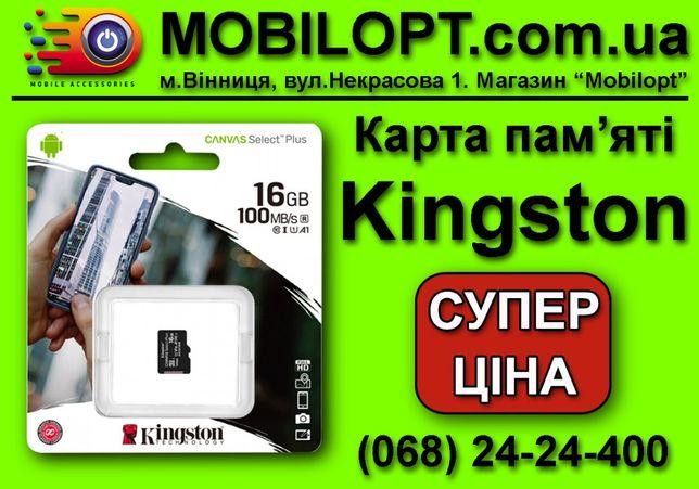 Карта памяти Kingston SDHC 16 32 64 128 Gb. Гарантия 1 год