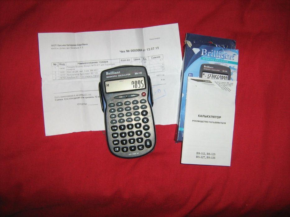 Калькулятор новый BS- 125 Brilliant Днепр - изображение 1