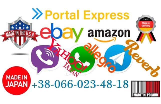 Выкуп+доставка товаров с eBay,Reverb,Yahoo,Allegro изСША,Польши,Европы