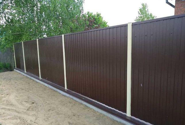 Забор из  металлопрофиля/профнастила под заказ. Изготовление и монтаж.