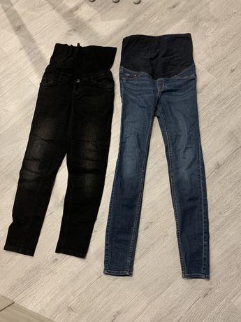 Spodnie ciążowe H&M, ESPRIT rozmiar S/36