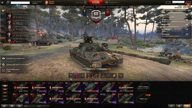 АКК игры про танки (W0T)