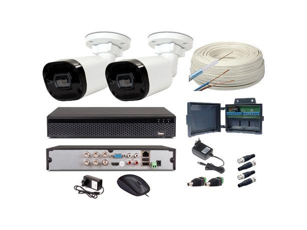 Monitoring DOMU/DZIAŁKI/FIRMY/BIURA - 2 kamery FULLHD - gotowy zestaw