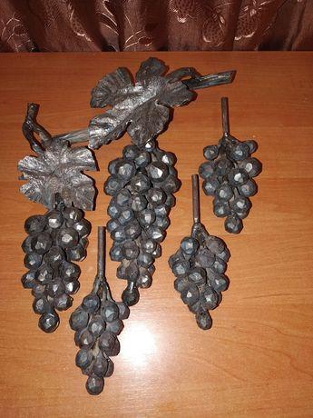 Виноградная гроздь ( кованая объёмная )