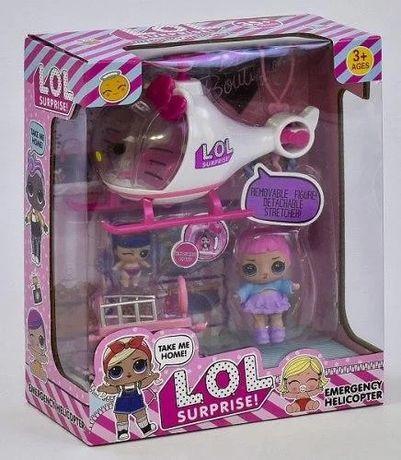Набор LOL Вертолет, самолет, школьный автобус 2 куклы