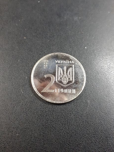 Монета 2 гривны 1998 год Точная копия монеты