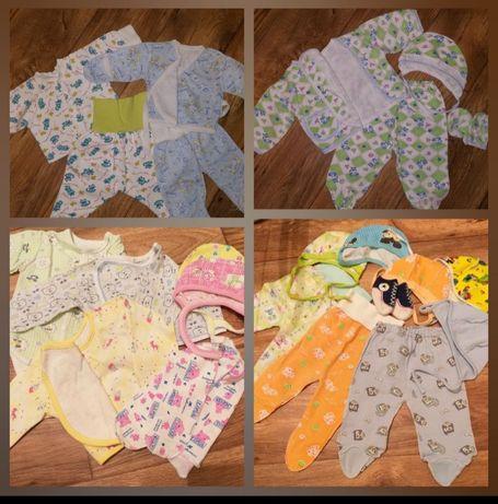 Много одежды на новорожденного , комплект одним лотом