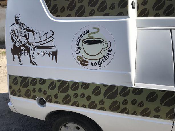 Кофемобиль,кофейня на колесах