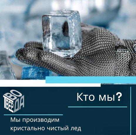 Лёд Доставка пищевого льда: глыба, куб, фраппе. г.Днепр