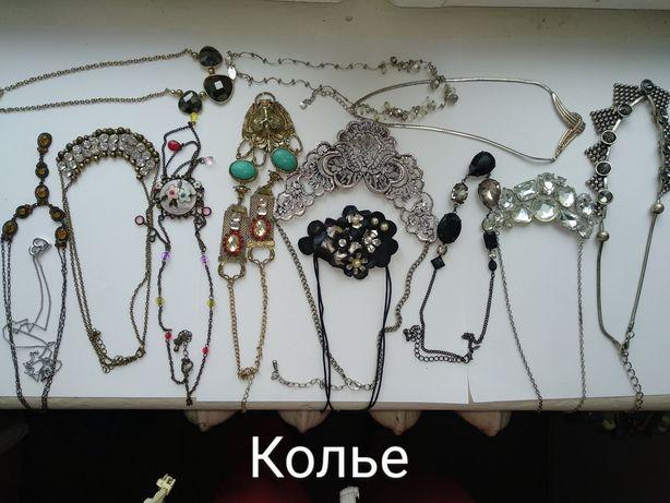 Винтажные бусы,СССР,Европа,стекло,эмаль,камни,жемчуг,пластик,колье
