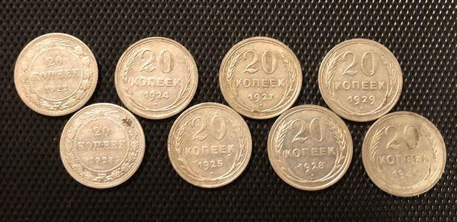 Продам серебрянные монеты 20 копеек