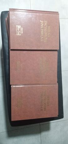 Sprzedam Encyklopedia o Jan Paweł II 43 tomów