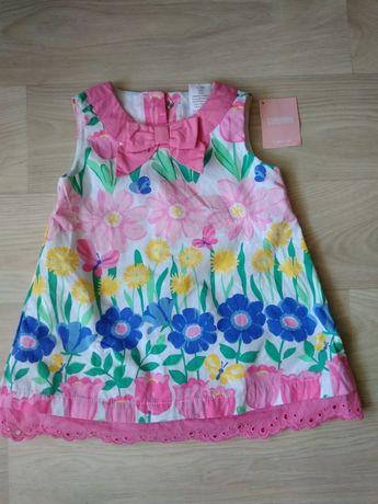 Хлопковое платье,  сарафан