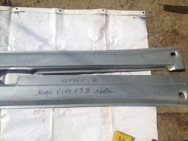 Ремонтные вставки пороги крылья двери Mercedes Vito 638.2,3 бензин и м