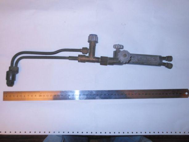 Газовый резак (горелка) кислород ацетилен РГС-70, гост. ссср